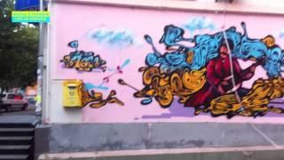 Патриотические граффити Украина єдина. Единая страна