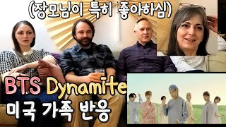 [Eng] 미국 가족 BTS Dynamite MV 반응 ||American family reacts to BTS Dynamite MV||