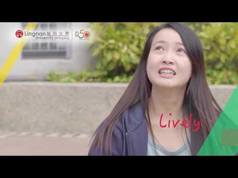 嶺大資訊日 LU Info Day 2017
