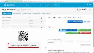 Как зарегистрировать кошелек Blockchain и зарабатывать на сайте FreeBitcoin