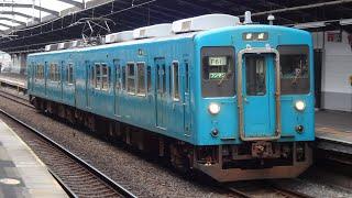 2021/3/16 回6442M 105系SF001編成 吹田入場回送 芦原橋到着~発車