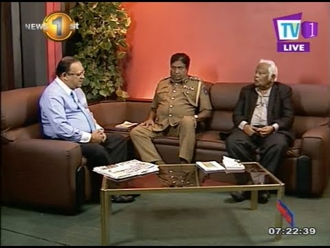 TV program discussion on criminal justice reforms of the Sri Lankan Police - in English