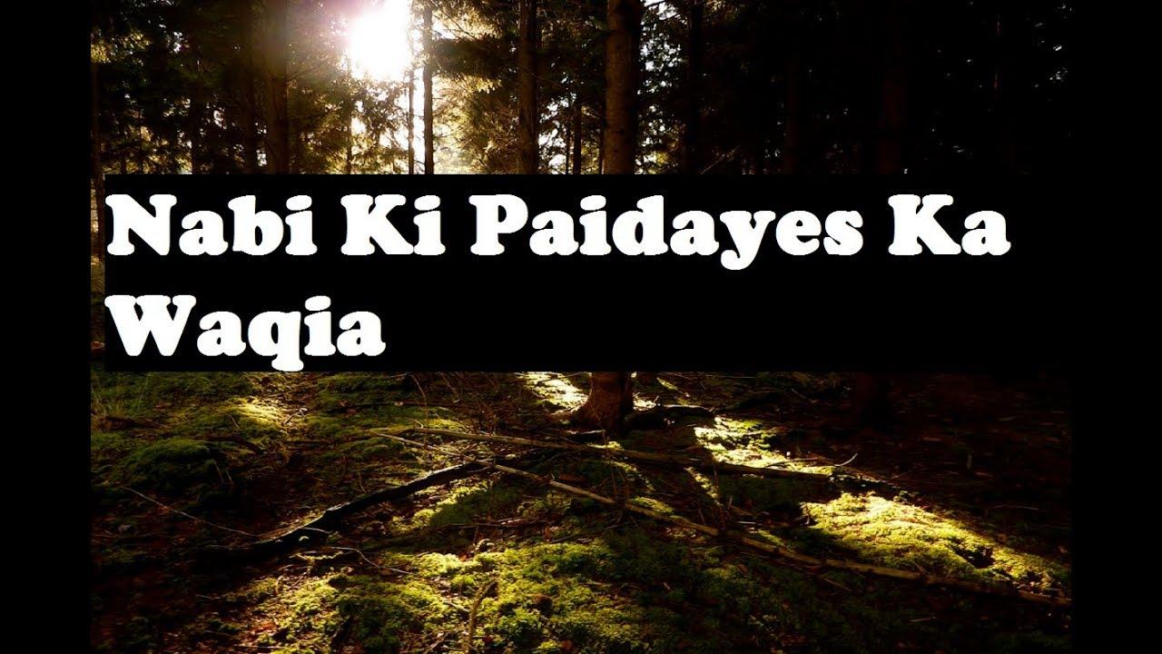 Nabi Ki Paidayes Ka Waqia || Maulana Tariq Jameel HINDI | URDU |