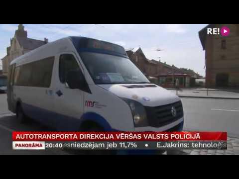 Autotransporta direkcija vēršas Valsts policijā