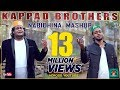 New malayalam nabidhina mashup malabar cafe music band mashup 2017 asif kappad afsal mp3