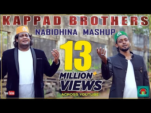 New Malayalam nabidhina  Mashup | Malabar Cafe Music band mashup 2017 | Asif Kappad & Afsal