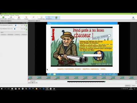 VSDC Free Video Editor -