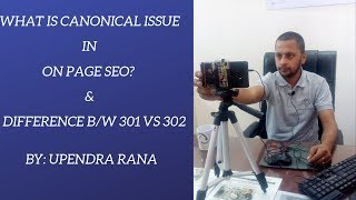 What is Canonical Issue in SEO ? | Redirection 301 vs 302 | Make Your Brandz | Upendra Rana