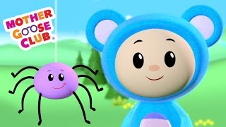 S Is for Spider | Itsy Bitsy Spider | Mother Goose Club Kid Songs and Baby Songs thumbnail