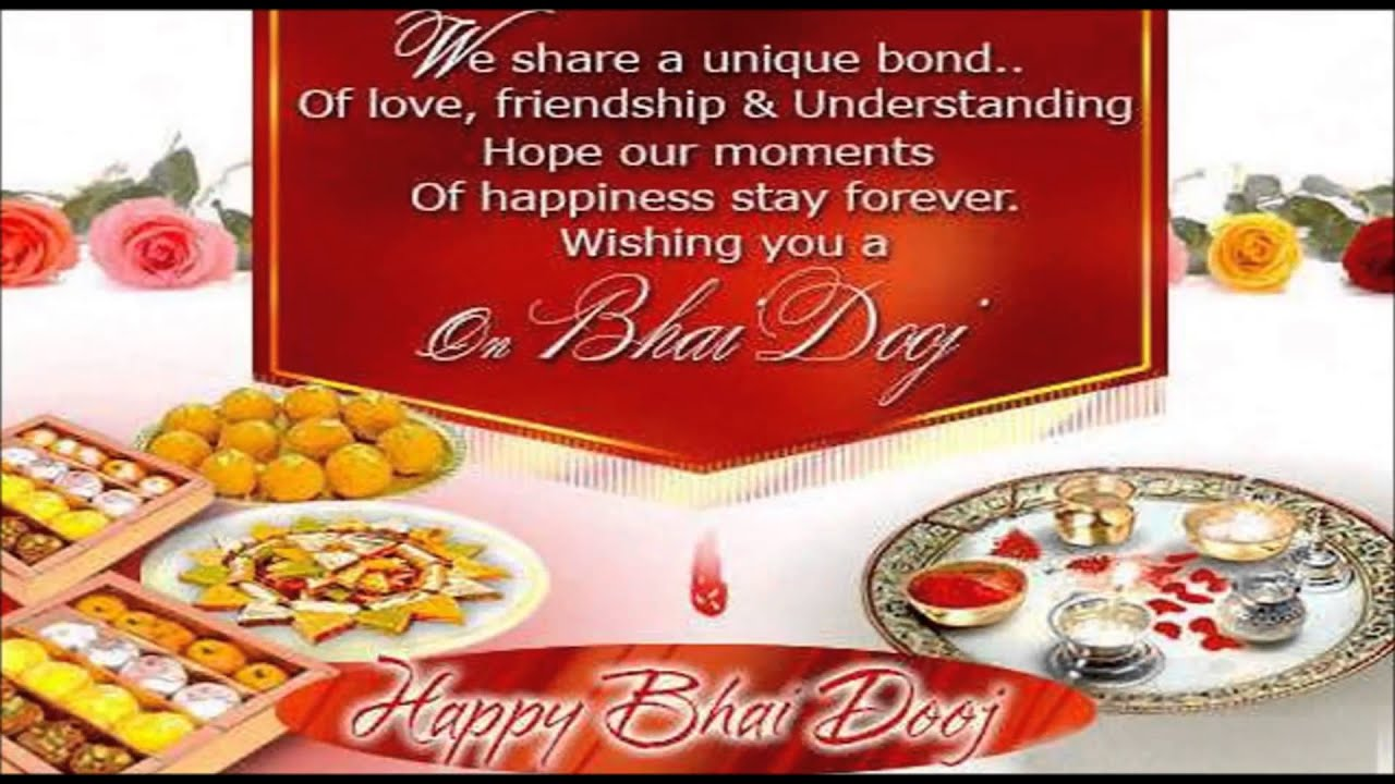 Latest happy bhai doojbhau beej 2016 sms wishes greetings latest happy bhai doojbhau beej 2016 sms wishes greetings whatsapp video full hd youtube m4hsunfo