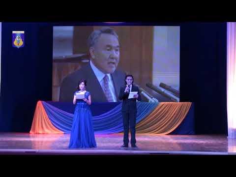 04 12 2019 В Байконуре отметили День Первого Президента Республики Казахстан