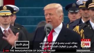 مراقبون: خطاب ترمب الأول شعبوي ومتناقض