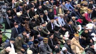 Friday Sermon: 22nd January 2016 (Urdu)