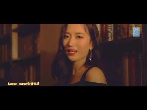 SNH48 吴哲晗《9to9》MV