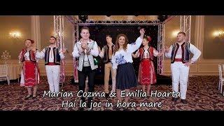 Descarca Marian Cozma & Emilia Hoarta - Hai la joc in Hora mare