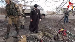Красный партизан- украина,война 30.01.2015