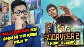 Shoorveer 2 (Okka Kshanam) Hindi Dubbed Movie Review   Allu Sirish   By Crazy 4 Movie