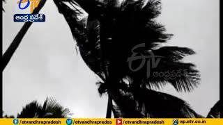 Cyclone Bulbul | Two Killed | in West Bengal & Odisha