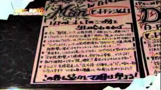 A-PEX亀里店長の熱き想いで企画された 「DASHMANワサビプロデュース!!」...