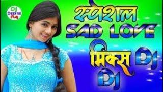 Hum jaise jee Rahe Hai Koi jee Ke to Bataye Remix 💘 Tik Tok Viral Dance Remix ❤️Dj Music Cent