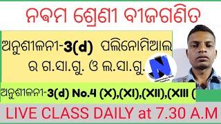 Download Class IX Math Anushilani-3 (d) no.4
