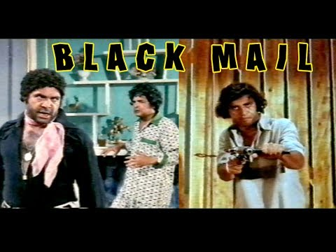 BLACK MAIL (1985) - SULTAN RAHI, SHEHNAZ KHAN, MUSTAFA QURESHI - OFFICIAL FULL MOVIE