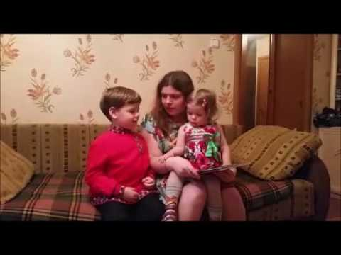 Изображение предпросмотра прочтения – «Семья Гординых» читает произведение «Руслан и Людмила» А.С.Пушкина