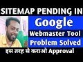 Sitemap Pending In Google Webmaster Tools Problem Solve