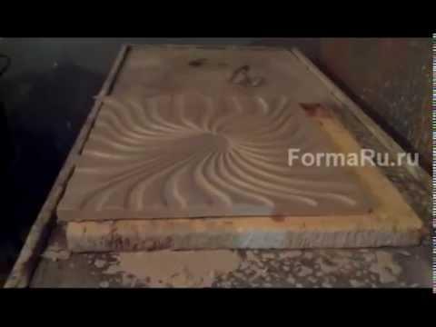 Для изготовления гипсовых форм в производстве фарфорофаянсовых изделий при технологии традиционного литья. Отличается большей оборачиваемостью гипсовых форм (75-90 оборотов). Также может быть использован для полуавтоматического формования пластичной массы. Отличается.