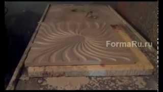 Производство и литье 3D панели из гипса. Форма для гипса и бетона. Формы для 3D панелей(Процесс производства 3D панели из гипса. Подробная информация на сайте FormaRu.ru., 2014-06-09T14:54:34.000Z)