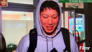 2019 3月3日  S-PARK 山田哲人 素顔 原樹理