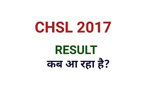 Ssc Chsl result date announced | cgl tier 2 result date announced | chsl 2017 cut off