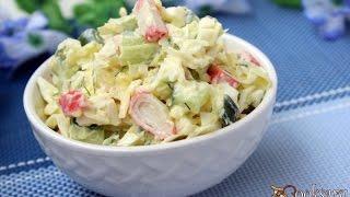 Одобренный GREENPEACE Летний салат с крабовыми палочками