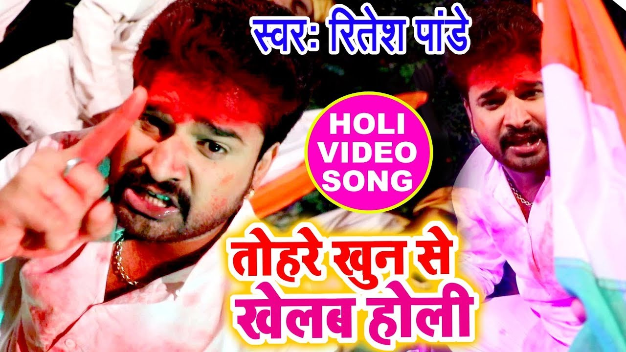 Electronic bhojpuri gana video mein bhakti geet dj khaled