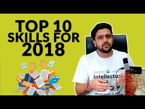 Top 10 Skills For 2018 | Hindi