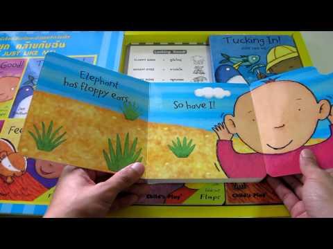 หนังสือ ชุด คล้ายกับฉัน www.KidsbookThailand.com