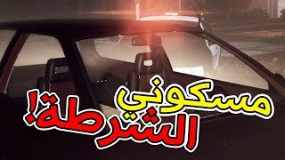 Thief Simulator | مسكوني الشرطة!!  | محاكي الحرامي