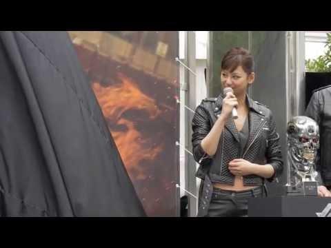 映画 [ターミネーター:新起動/ジェニシス] PRイベントに出演 - YouTube