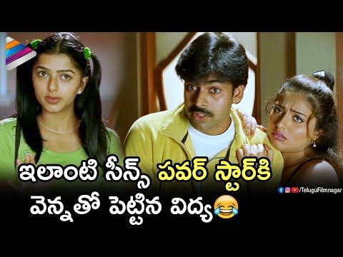 Pawan Kalyan Teases Bhumika | Kushi Movie Best Scenes | SJ Surya | Mani Sharma | Telugu FilmNagar