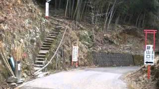【大分の山シリーズ 19】彦岳 後山 尺間山