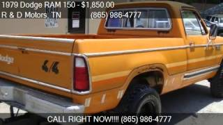 1979 dodge ram 150 power wagon 4x4 for sale in lenoir city