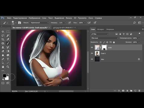 """Урок """"Создание арт-аватарки для инстаграм"""" в Adobe Photoshop"""