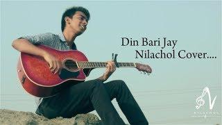 Din bari jay    Nilachol cover