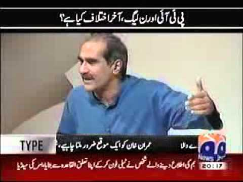 "Lekin -- 14 September 2012 , Saad Rafique, Shafqat Mehmood ""Episode 1"""