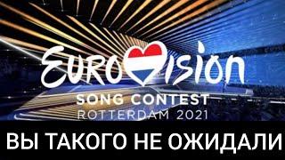 Стало известно, кто поедет на «Евровидение» от России