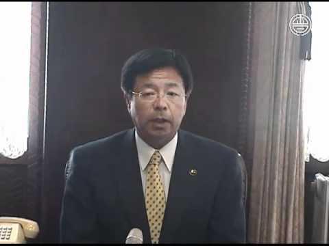 会津 若松 市長