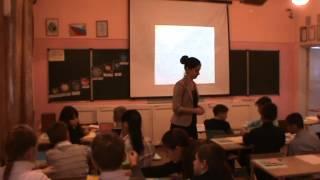 """Урок географии в 5 классе """"Земля во Вселенной"""""""