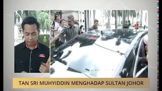 Download Tan Sri Muhyiddin menghadap Sultan Johor Mp3 and Videos