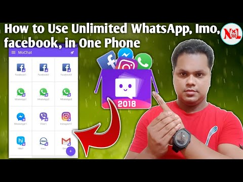 Download How To Use Unlimited Whatsapp Imo Facebook Wechat
