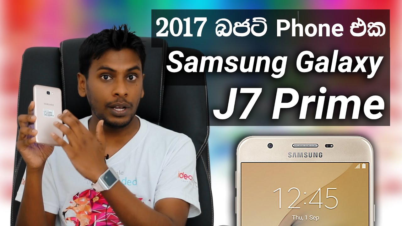 samsung galaxy  prime  unboxing  review  sinhala sri lanka youtube